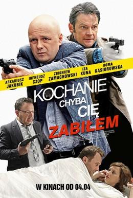 Постер фильма Дорогая, похоже, я тебя убил (2014)