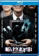Гробовщик (2013)