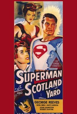 Постер фильма Супермен в Скотланд Ярде (1954)