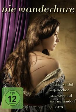 Постер фильма Странствующая блудница (2010)