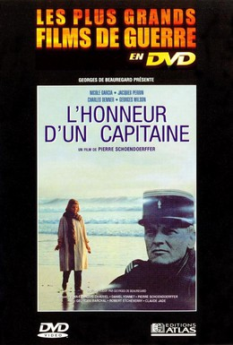 Постер фильма Честь капитана (1982)