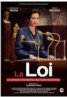 Закон (2014)
