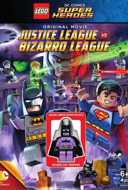 Постер фильма LEGO супергерои DC: Лига справедливости против Лиги Бизарро (2015)