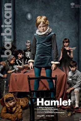 Постер фильма Гамлет (2015)
