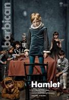 Гамлет (2015)