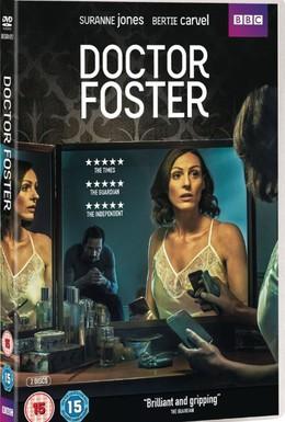 Постер фильма Доктор Фостер (2015)