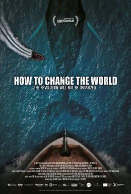Постер фильма Как изменить мир (2015)