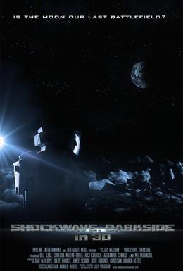 Постер фильма Темная сторона (2014)