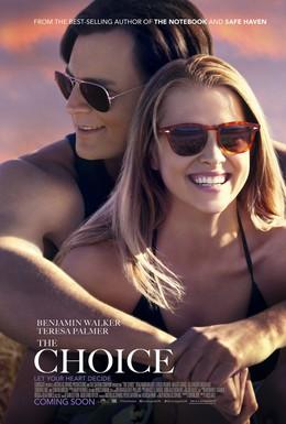 Постер фильма Выбор (2016)