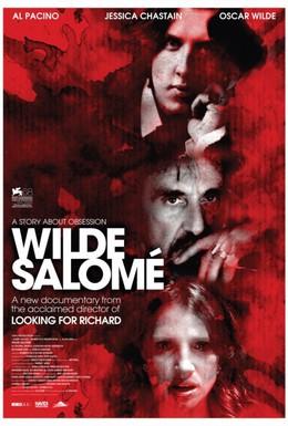 Постер фильма Саломея Уайльда (2011)