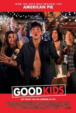 Постер фильма Хорошие дети (2016)