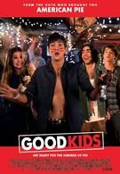 Хорошие дети (2016)