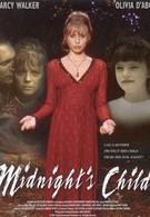 Дитя полуночи (1992)