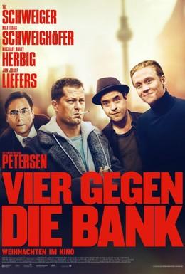 Постер фильма Четверо против банка (2016)