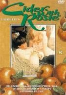 Сидр и Рози (1998)