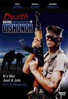 Смерть превыше бесчестья (1987)