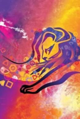 Постер фильма Каннские Львы (2001)