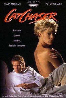 Постер фильма Котяра (1989)