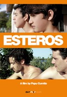 Эстерос (2016)