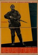 Аэроград (1935)