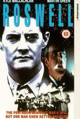 Постер фильма Розуэлл (1994)