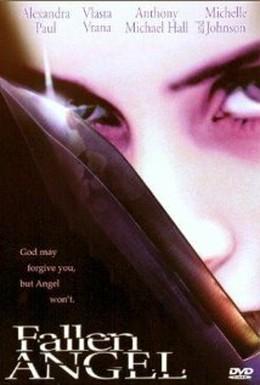 Постер фильма Вечная месть (2000)