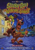 Скуби-Ду и призрак ведьмы (1999)