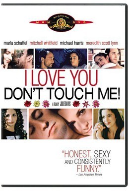 Постер фильма Я люблю тебя, не трогай меня (1997)