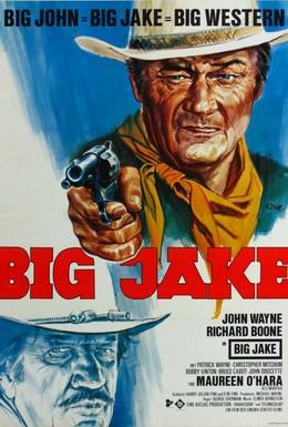 Постер фильма Большой Джейк (1971)