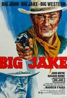 Большой Джейк (1971)