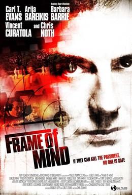 Постер фильма Не упуская из вида (2009)