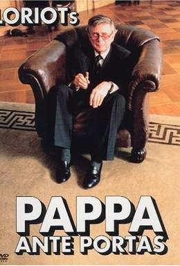 Постер фильма Осторожно: Папа! (1991)