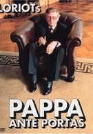 Осторожно: Папа! (1991)