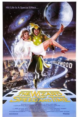 Постер фильма Повелитель скорости и времени (1988)