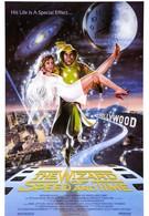 Повелитель скорости и времени (1988)