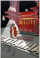 Окраина (1933)
