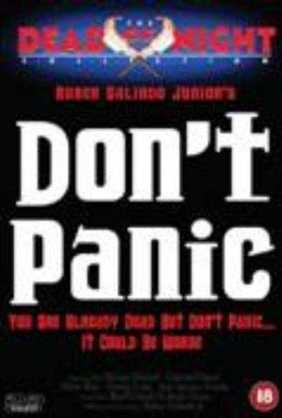 Постер фильма Без паники (1988)