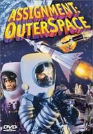 Космические люди (1960)
