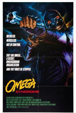 Постер фильма Синдром Омега (1986)