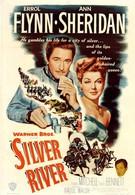 Серебряная река (1948)