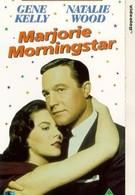 Марджори Морнингстар (1958)