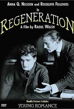 Постер фильма Регенерация (1915)