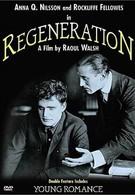 Регенерация (1915)
