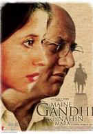 Я не убивал Ганди (2005)