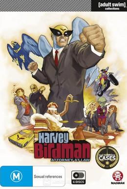 Постер фильма Харви Бердмэн, адвокат (2002)