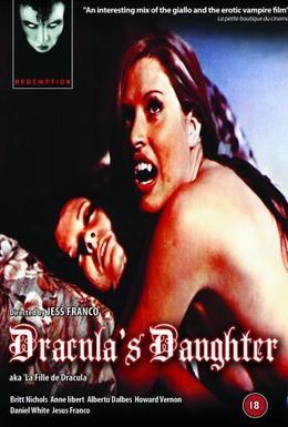 Постер фильма Дочь Дракулы (1972)