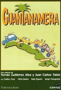 Постер фильма Гуантанамера (1995)