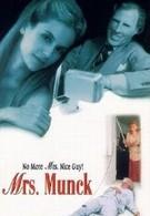 Миссис Манк (1995)