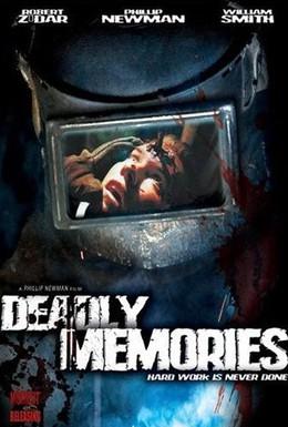 Постер фильма Смертельные воспоминания (2002)