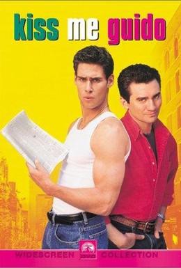 Постер фильма Поцелуй меня, Гвидо (1997)